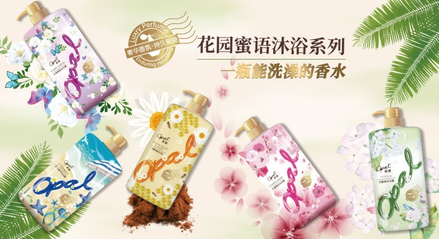 格式工厂最新产品-花园蜜语(900px-490px)